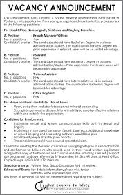 banking career opportunities u2013 city development bank limited