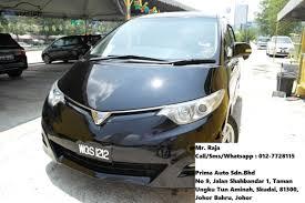 lexus malaysia johor bahru used cars for sale by carstation