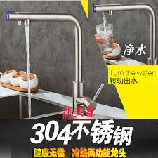 lead free kitchen faucets lead free 304 stainless steel kitchen faucet mixer and cold