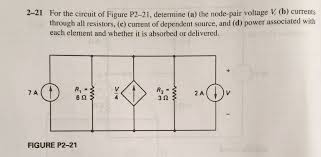 8877 Lifier Schematic Diagram Electrical Engineering Archive September 13 2016 Chegg Com