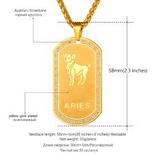 necklace dog tag picture more detailed picture about starlord