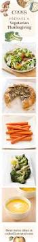 vegetarian thanksgiving menu ideas the 166 best images about cook u0027s illustrated thanksgiving on