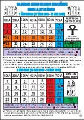 almanaque hebreo lunar 2016 descargar calendario hebreo religioso 2018
