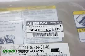 nissan murano quincy ma 2006 2008 nissan murano left driver sun visor shade oem new sunvisor