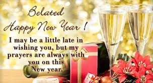 new years greeting card prayer new year greetings merry christmas happy new year 2018