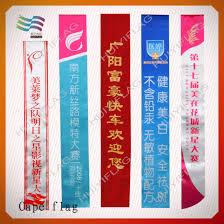 custom graduation sashes china cheap custom plain graduation sashes with custom printing