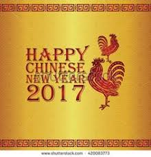 gong xi fa cai 2017 happy new year wallpaper year of