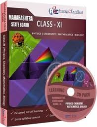 average2excellent class 11 maharashtra board super combo pack