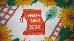easy rangoli designs with happy new year