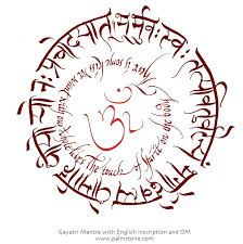 5 steps to a great sanskrit design calligraphy