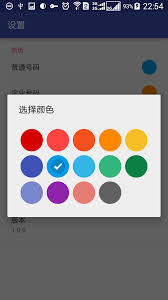 android color picker the android arsenal color pickers a categorized directory of