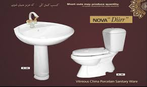 Bathroom Fittings In Pakistan Durr