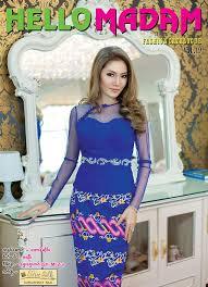 vol 1 no 19 hello madam catalogue myanmar silk myanmar silk