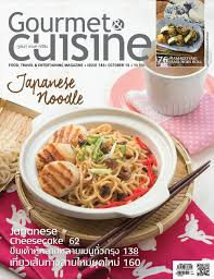 cuisiner magazine น ตยสาร gourmet cuisine ฉบ บท 183 เด อนต ลาคม 2558 gourmet