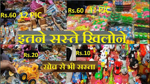 best wholesale toys market sadar bazar delhi wholesale market