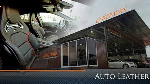 Auto Interior Repair Near Me Auto Leather Showroom Hub Home Facebook