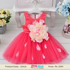 baby wear dresses and gowns india baby birthday dress