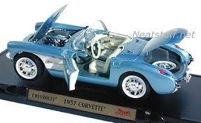 1957 corvette gasser cars chevrolet corvette 1965 split window 1953 convertible more