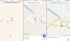 Yahoo Maps Com Ios 9 Apple Maps In Japan U2013 Comparison U0026 Review U2013 Ata Distance