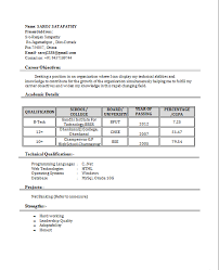 bca resume format for freshers pdf to excel strategic medicine case study identifying risk and ipq