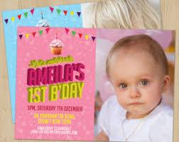 baby bday baby birthday balloon invitation baby bday balloon invite