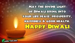 Divine Light May The Divine Light Of Diwali Quotespick Com