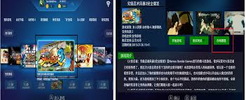 xbox emulator apk cloud xbox gaming v1 3 6 xbox emulator for android v1 3 6 apk