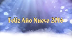 imagenes feliz año nuevo 2016 feliz navidad y próspero año nuevo 2016 eguberri on eta urte berri