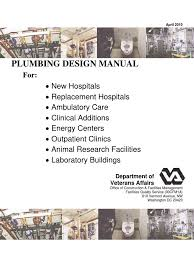 plumbing design manual veterans health administration