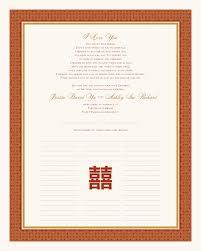 sle wedding ceremony program ideas epic renewing wedding vows poems ideas morgiabridal