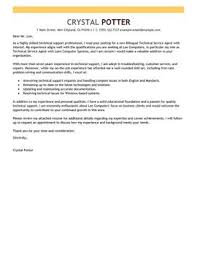 leading computers u0026 technology cover letter examples u0026 resources