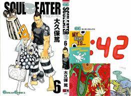 soul eater soul eater 19 read soul eater 19 online page 1