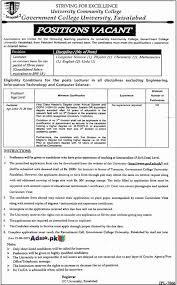 journalists jobs in pakistan newspapers urdu news govt college university faisalabad jobs for lecturers computer