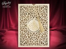 Islamic Wedding Cards Laser Cut Muslim Wedding Card Ba2670 2 20 Special Shaadi