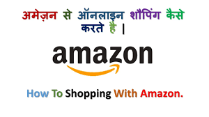 K Hen Online Shop How To Online Shopping In Amazon ऑनल इन श प ग