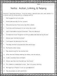 action verbs and linking verbs worksheets worksheets