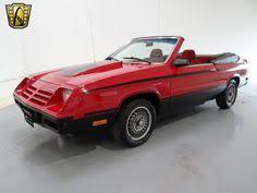1981 dodge charger 1981 dodge charger convertible mopar nation dodge