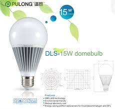 e27 15w led bulb 1300 lumen buy 15w led bulb 12v led bulb e27