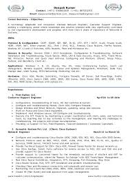 Sample Resume For 2 Years Experienced Software Engineer by Cisco Network Engineer Sample Resume Haadyaooverbayresort Com