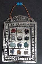 breastplate stones 12 tribes high priest breast plate earrings 12 tribes of israel s ebay