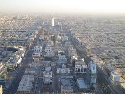 view from kingdom tower riyadh british expats