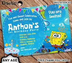 sale 50 off spongebob birthday invitation spongebob
