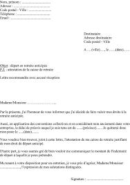 Lettre De Demande De Visa En Anglais exemple lettre de demande lettre officielle en francais jaoloron