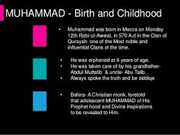 best biography prophet muhammad english life of holy prophet pbuh