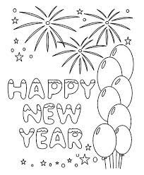 new year s greeting card new years greeting card coloring page new years greeting card