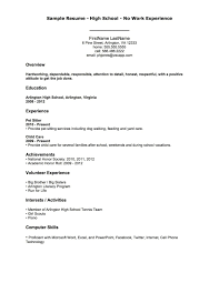 Teen Job Resume Impressive Resume Format For First Time Job For Your First Time
