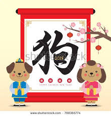best 25 chinese cartoon ideas on pinterest 12 zodiac chinese