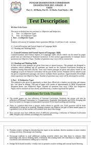 pec examination 2017 grade 5 u0026 grade 8 test description u2013 the info