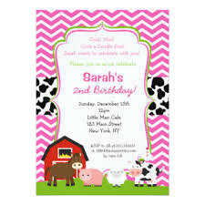 barnyard invitations u0026 announcements zazzle