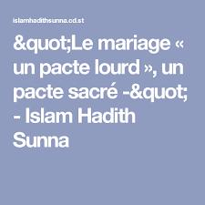 mariage islam le mariage un pacte lourd un pacte sacré islam hadith